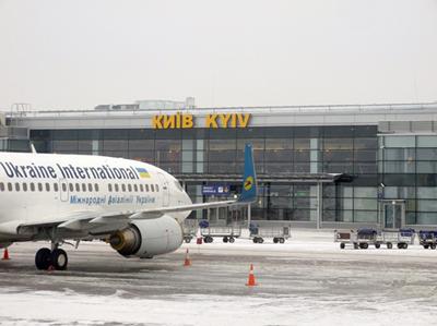 Sân bay quốc tế Kiev, Ukraine