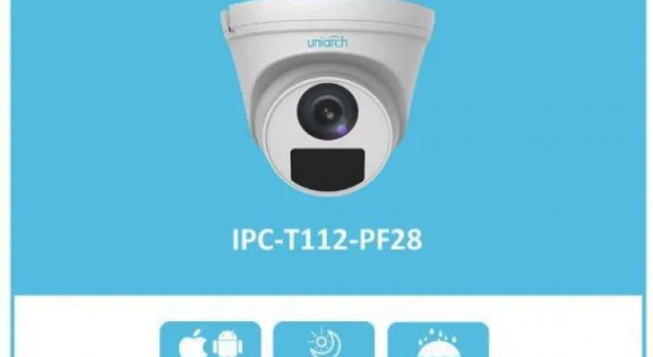 [UNI] - CLIP DEMO CAMERA IP POE 2.0MP UNIARCH IPC-T122-PF28